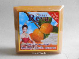6x170g. Thai Natural Herbal Mahad & Glutathione Soap Healthy Skin Blemis... - $44.00