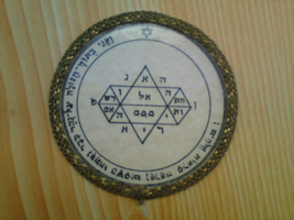 Fifth Pentacle of Jupiter Seal Pentacle for psychic visions. Seal of Sol... - $17.99