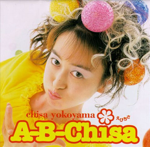Primary image for A-B-Chisa Chisa Yokoyama Pioneer Anime CD Imports Brand NEW!
