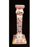 Chinese Porcelain Macau Candlestick - $16.50