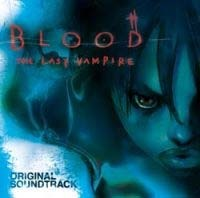 Primary image for Blood: The Last Vampire Original CD (Soundtrack) US Release Brand NEW!