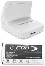 RND Dock + 2800mAh NFC Standard Battery for Samsung Galaxy S5 (white) - $39.99