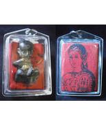 TAILANDIA,SACRED MAGIC AMULETO THAI SANTO Guman THONG MEZCLA 7 TIERRAS C... - $64.07