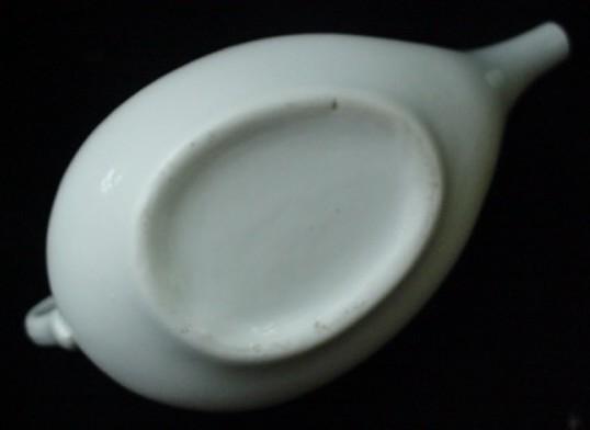 Antique Possible c.1860's Civil War Era Pottery Invalid Feeder Medicine Nursing