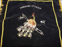 Vtg HONG KONG Souvenir Pillow Cover - Black Velvet - $12.19