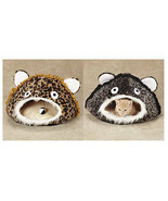 High Quality LEOPARD PRINT Jungle Cat Caves wit... - $30.69