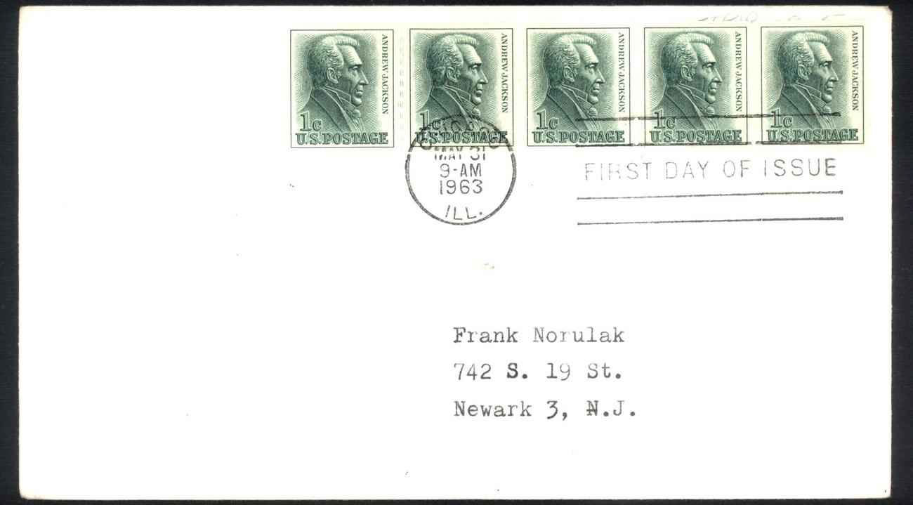 1 cent Jackson coil strip of 5 with joint line pair First Day Cover May 31, 1963