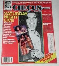 GILDA RADNER CIRCUS MAGAZINE VINTAGE 1979 SATURDAY NIGHT LIVE - $29.99