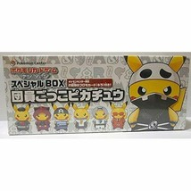 Pokemon Card Game Sun & Moon Skull Team Pikachu Special Box Pokemon Cent... - $134.76