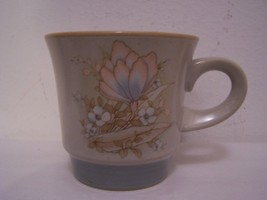 Noritake Autumn Day Coffee Cup Cups Tea Hot Cho... - $9.89