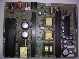 VIZIO POWER SUPPLY P42HDTV10A  PGK1 PSC10165B M - $35.00
