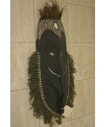 Rare Tribal Clan Spirit Cult Ancestor Mask Nassa Sepik New Guinea Art 44... - $569.99