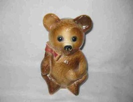 "Cute Vintage 7 1/2"" Figural BEAR Bank - $57.87"