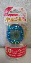 Tamagotchi + Plus Ketai Kaithu Clear Blue K41 BANDAI Unopened Unused Japan - $119.99