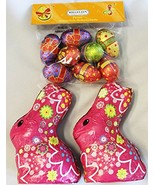Riegelein-TWO Chocolate (140g each) Pink Foil W... - $12.95