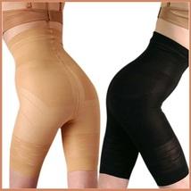 Body Slimmer Shaper Hip Waist Cincher Long Panty Underwear Girdle As Seen on TV image 2