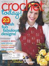 Crochet Today! Magazine March/April 2008 - $5.99