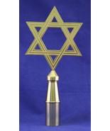"Star of David  - 8.75"" Brass Pole Ornament - $50.40"