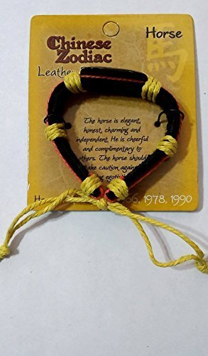 Chinese Zodiac Leather Bracelet with Adjustable Sizing (Horse) [Misc.]