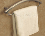 Invisia towel bar thumb155 crop