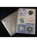 Papyrus Happy Chanukah 8 greeting Cards Menorah... - $19.77