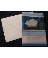 Papyrus Happy Chanukah holiday 8 Greetings Cards blue Dove peace G - $14.77
