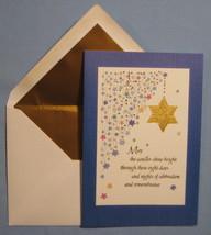 Papyrus Chanukah Holiday set 8 greeting Cards blue gold Star of David  F - $14.77