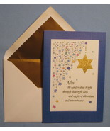 Papyrus Chanukah Holiday set 8 greeting Cards blue gold Star of David  F - $14.77