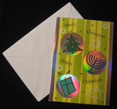 Papyrus Chanukah Christmas Greeting Cards 14 stripe Menorah star gift  t... - $15.77