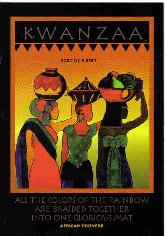 Papyrus Kwanzaa Greeting Cards 14 African American ethnic celebration holiday C