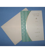 Papyrus Celebrate New Year party set 10 green white formal Invitation ca... - $9.77