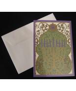 Marcel Schurman Chanukah Hanukkah 15 note Cards purple gold Menorah C - $9.77