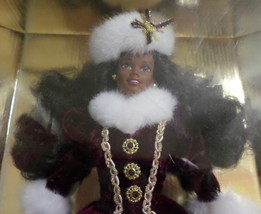 Mattel Barbie Doll Happy Holidays 1996 African American maroon gold cost... - $49.77