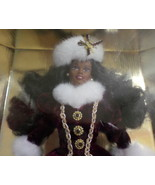 Mattel Barbie Doll Happy Holidays 1996 African American maroon gold cost... - $57.77