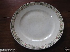 Homer Laughlin Kwaker? Dinner Plate Pink Rose Gold Band Luncheon - $5.95