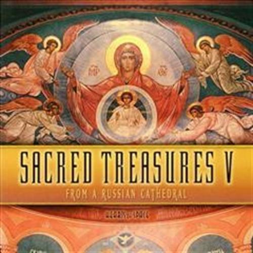 Sacred treasures v