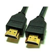 HDMI 2M (6 Feet) Super High Resolution Cable - $14.85