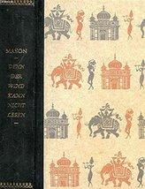 ...Denn Der Wind Kann Nicht Lesen [Hardcover] by Mason, Richard - $5.00