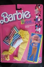 Barbie Weekend Collection 1531 [Toy] - $24.75