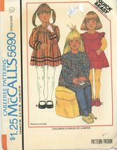 McCalls 5690  Vintage Quick and Easy Girls Dress, Top or Jumper Size 6 C... - $3.00