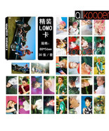 30 Pcs KPOP EXO Lomo Card MONSTA X MAMAMOO SNSD Picture BLACKPINK Poster... - $1.87