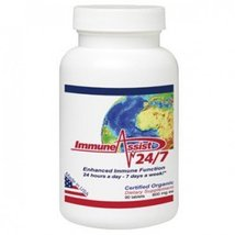 Beta 1,3D Glucan DISCONTINUED: REPLACED BY IMMUNE ASSIST CODE VRP8295 Br... - $69.25