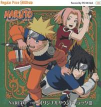 "Cross stitch pattern - Naruto 15.71""X15.71"" L918 - $3.99"