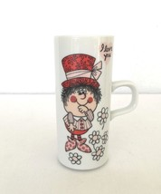 "Royal Crown Arnart Smug Mug ""I Love You"" by Kitty Red  33-386 Vintage - $14.99"
