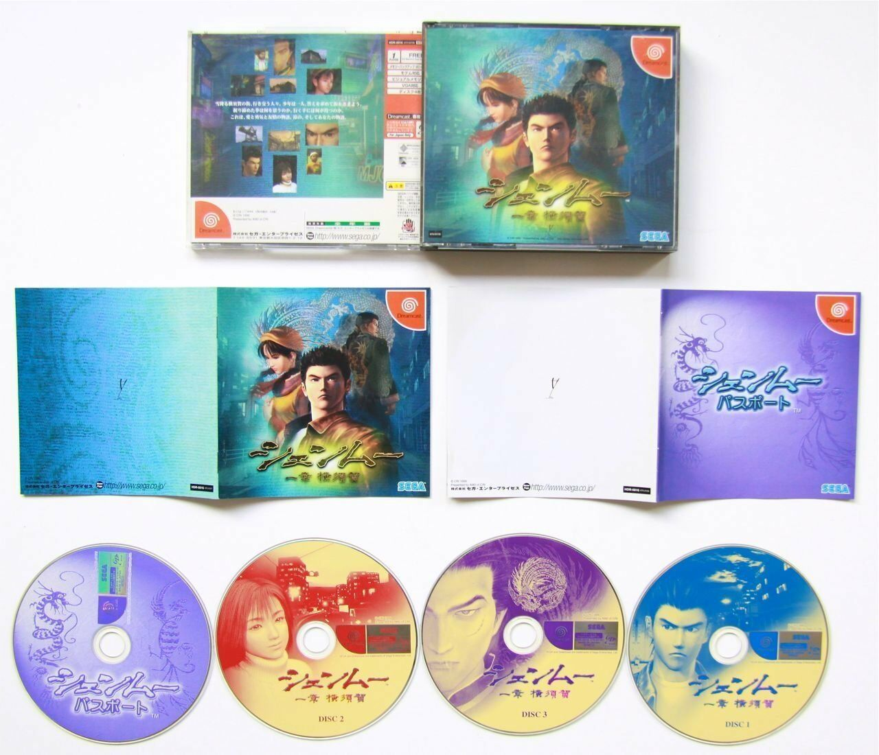 Primary image for SHENMUE 1 YOKOSUKA Limited Edition Dreamcast Sega Import JAPAN Game