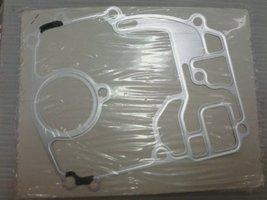 Honda 23162-ZV7-000 Gasket Engine Case - $26.88