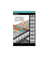 Bulk Buys Decorative Tribal Patterns Large Coloring Pad - Pack of 8 - $37.88