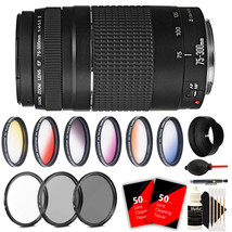 Canon EF 75-300mm f/4-5.6 III Lens + 58mm Color Filter Kit + UV CPL Filt... - $117.90