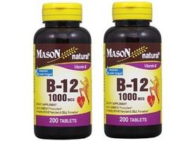 2 X 200 = 400 TABLETS VITAMIN B 12 1000 MCG SUBLINGUAL Heart Health UNDE... - $20.74