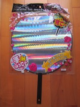 JOHNNY SMAP ARASHI NEWS KANJANI8 CONCERT DIY UCHIWA GROUND FAN SILVER NE... - $6.00